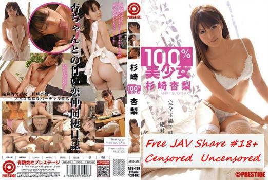 JavFreeHab- ABS-138 100%美少女 杉崎杏梨