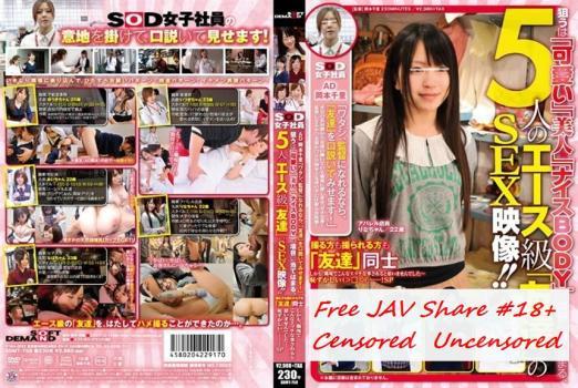 JavFreeHab- SDMT-758 SOD女子社員 AD 岡本千里「ワタシ、監督になれるなら、「友達」を口説いてみせます!」狙うは「可愛い」「美人」「ナイスBODY」の項目に当てはまる、5人のエース級「友達」のSEX映像!!
