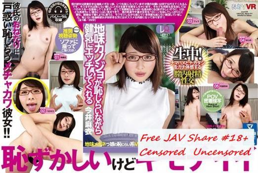 JavFreeHab- FRVR-010 【VR】地味カノジョが恥じらいながら健気にエッチしてくれる 今井麻衣
