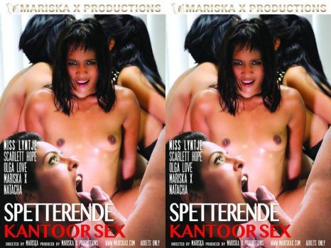 Spetterende Kantoorsex (2019)