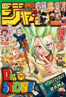 Weekly Shonen Jump 2020-48 (週刊少年ジャンプ 2020年48号)
