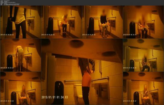 Amatori tyalet - blurred toilet
