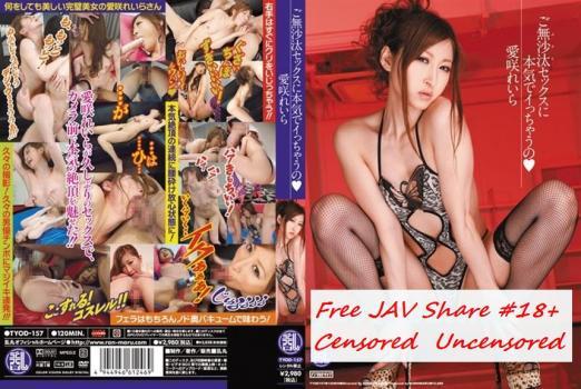 JavFreeHab- TYOD-157 ご無沙汰セックスに本気でイっちゃうの 愛咲れいら