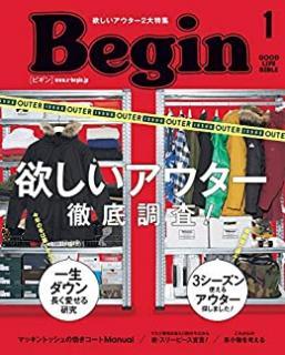 Begin (ビギン) 2021年01月号