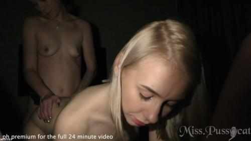 Suck and fuck video clips